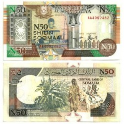 (R2) Somalia. 1991. 50 Shillings (SC)