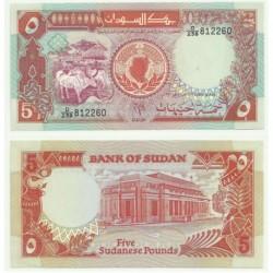 (45) Sudán. 1991. 5 Pounds (SC)