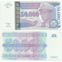 (74) Zaire. 1996. 50000 Noveaux Zaires (EBC)