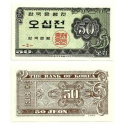 (29) Corea del Sur. 1962. 50 Jeon (SC)