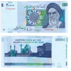 Irán. 20000 Rials (SC)