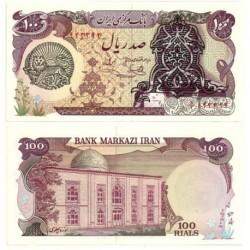 (118b) Irán. 100 Rials (SC)