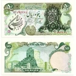 (123b) Irán. 50 Rials (SC)