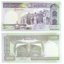 (137.j) Irán. 1982. 500 Rials (SC)