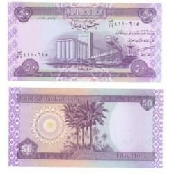 (90) Iraq. 50 Dinars (SC)