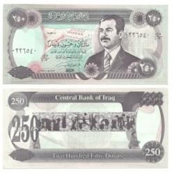 (85) Iraq. 1995. 250 Dinars (SC)