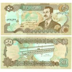 (83) Iraq. 1994. 50 Dinars (SC)