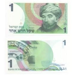 (51.a) Israel. 1986. 1 New Sheqel (SC)