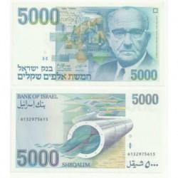 (50) Israel. 1984. 5000 Sheqalim (SC)