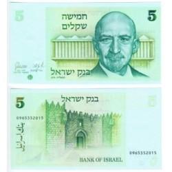 (44) Israel. 1978. 5 Sheqalim (EBC)