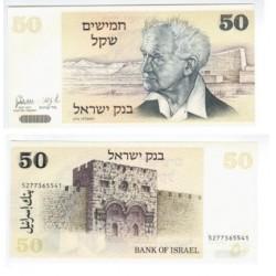 (46) Israel. 1978. 50 Sheqalim (SC)