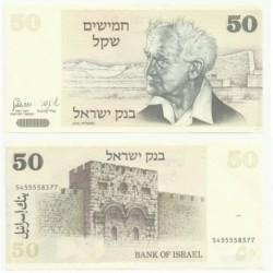 (46) Israel. 1978. 50 Sheqalim (EBC)