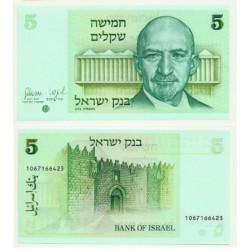 (44) Israel. 1978. 5 Sheqalim (SC)
