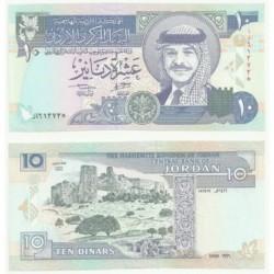 (31.a) Jordania. 1996. 10 Dinars (SC)