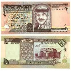 (223b) Jordania. 1993. ½ Dinar (SC)