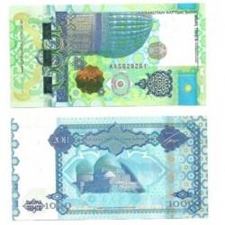 Kazajstan. 2011. 1000 Tenge (SC)