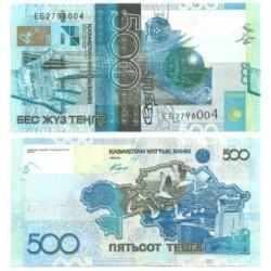 (29) Kazajstan. 2006. 500 Tenge (SC)