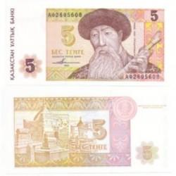 (9) Kazajstan. 1993. 5 Tenge (SC)