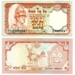 (38a) Nepal. 1988. 20 Rupees (SC)