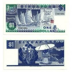 (18a) Singapur. 1987. 1 Dollar (SC)