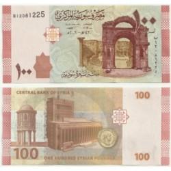 Siria. 2009. 100 Pounds (SC)