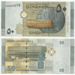 Siria. 2009. 50 Pounds (SC)