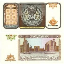 (78) Uzbekistán. 1994. 50 Sum (SC)