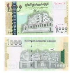 (33b) Yemen. 2006. 1000 Rials (SC)