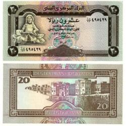 (25) Yemen. 1995. 20 Rials (SC)