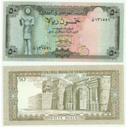 (27) Yemen. 1993. 50 Rials (SC)