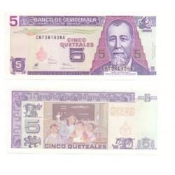 (100) Guatemala. 1998. 5 Quetzales (SC)