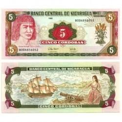 (180) Nicaragua. 1995. 5 Cordobas (SC)
