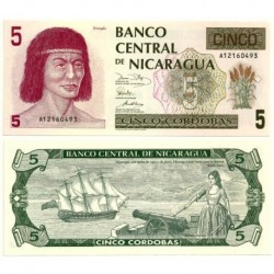 (174) Nicaragua. 1991. 5 Cordobas (SC)
