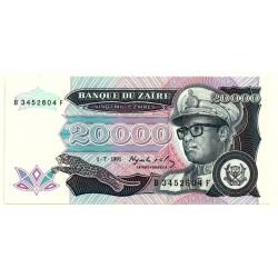 (39) Zaire. 1991. 20000 Zaires (SC)