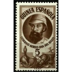 Guinea Española. 1950. 5 Pesetas. Dia del Sello