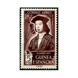 Guinea Española. 1952. 5 Pesetas. Fernando el Católico
