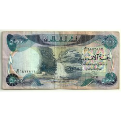 (94b) Iraq. 2006. 5000 Dinar (MBC-)