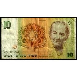 (53b) Israel. 1987. 10 New Sheqalim (BC)