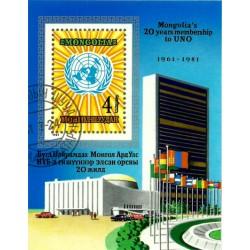 Mongolia. 1981. Hoja Conmemorativa. 20 Aniversario Mongolia-ONU