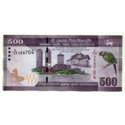 (126c) Sri Lanka. 2015. 500 Rupees (SC)