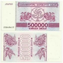 (51) Georgia. 1994. 500000 Laris (SC)