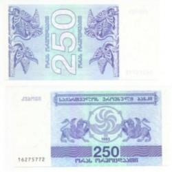 (43) Georgia. 1993. 250 Laris (SC)