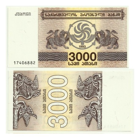 (45) Georgia. 1993. 3000 Laris (SC)
