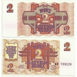 (36) Letonia. 1992. 2 Rublis (SC)