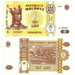 (8) Moldavia. 1994. 1 Leu (SC)