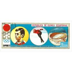 Guinea Ecuatorial. 15 Pesetas. Juegos Olímpicos Sapporo 1972