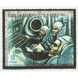 Guinea Ecuatorial. 10 Pesetas