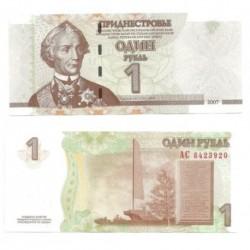 Transnistria. 2007. 1 Ruble (SC)