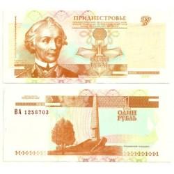 (34) Transnistria. 2000. 1 Rublo (SC)