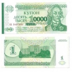 (29A) Transnistria. 1996. 10000 Rublei (SC)
